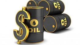نوسانات قیمت نفت بیشتر از بیت کوین شد!