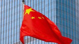 استفاده بانکهای بزرگ چین از بلاک چین!