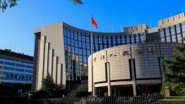 اولویت اصلی بانک مرکزی چین ارز دیجیتال ملی این کشور است!